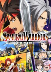 Samurai Warriors – Complete Collection Review
