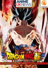 Dragon Ball Super – Episodes 106 – 111 Review