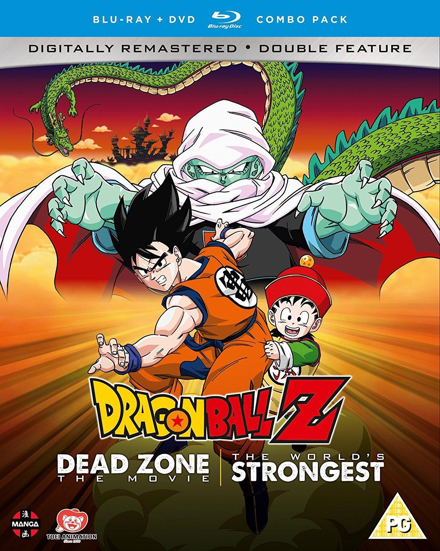 Dragon Ball Z Movie