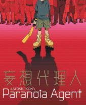 Viewster Adds More Catalogue Anime including GTO and Paranoia Agent!