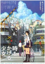 Full Details on Manga Animatsu's Mamoru Hosoda Collection Releases for the UK