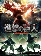 Attack on Titan Season 3 to Air in July 2018, Plus a New Compilation Film Announced