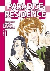 Paradise Residence Volumes 1 and 2 Review