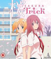 Sakura Trick Review