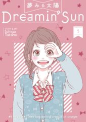 Dreamin' Sun Volume 1 Review