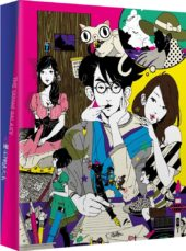 The Tatami Galaxy Review